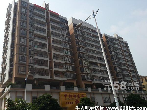 深圳小产权房-福满园