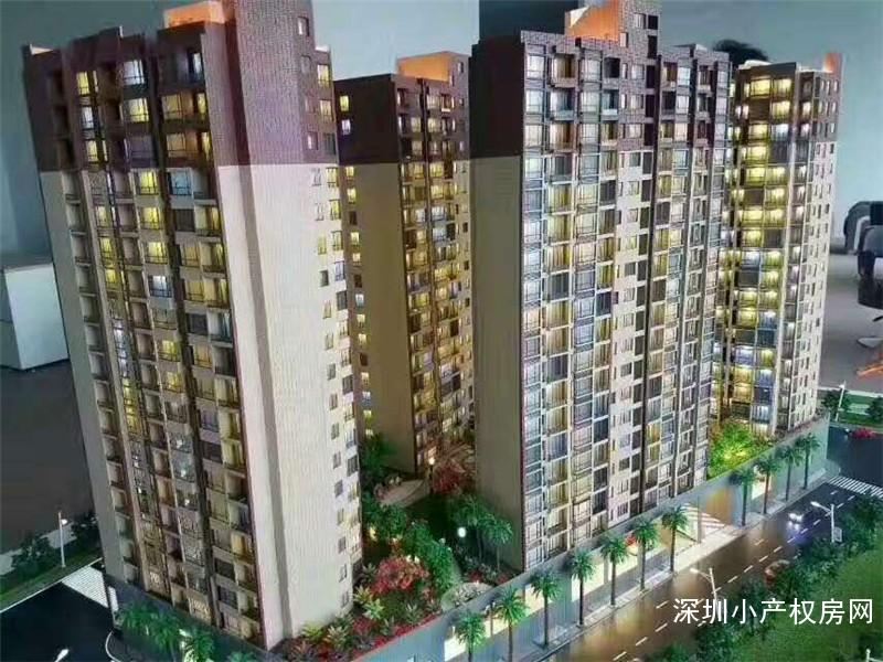 东莞小产权房出售《松湖国际新城》大型花园社区洋房,配套成熟