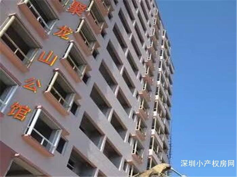 惠州小产权房最新消息《聚龙山公馆》一手现房交售,住家首选