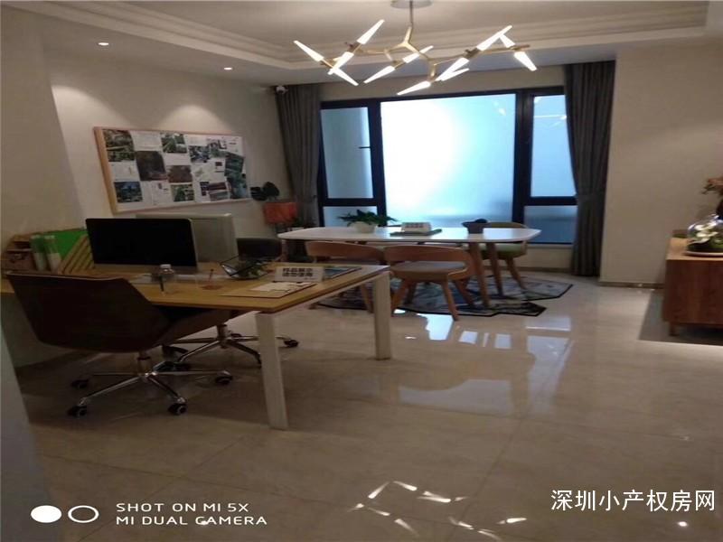 东莞塘厦小产权房出售-塘厦新城--21栋小区分期利息3.75