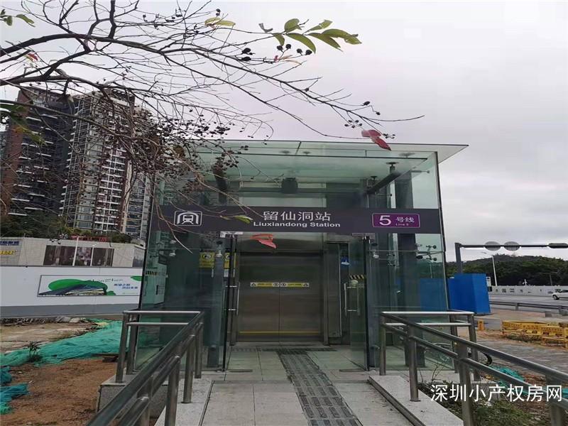南山小产权房出售-学府国际-军产房自带空中花园,停车场