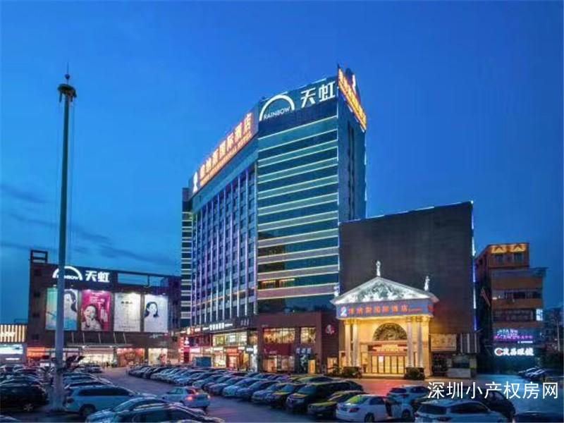 公明小产权房《公明小香港》新盘低于市场价25%,单间10多万,两房40多万任选
