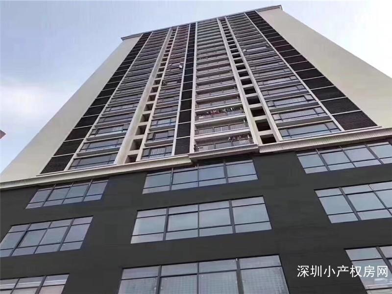 公明在售小产权房《光明新城》高铁旁边物业,2期开发的好房子,深圳最低息3.8厘