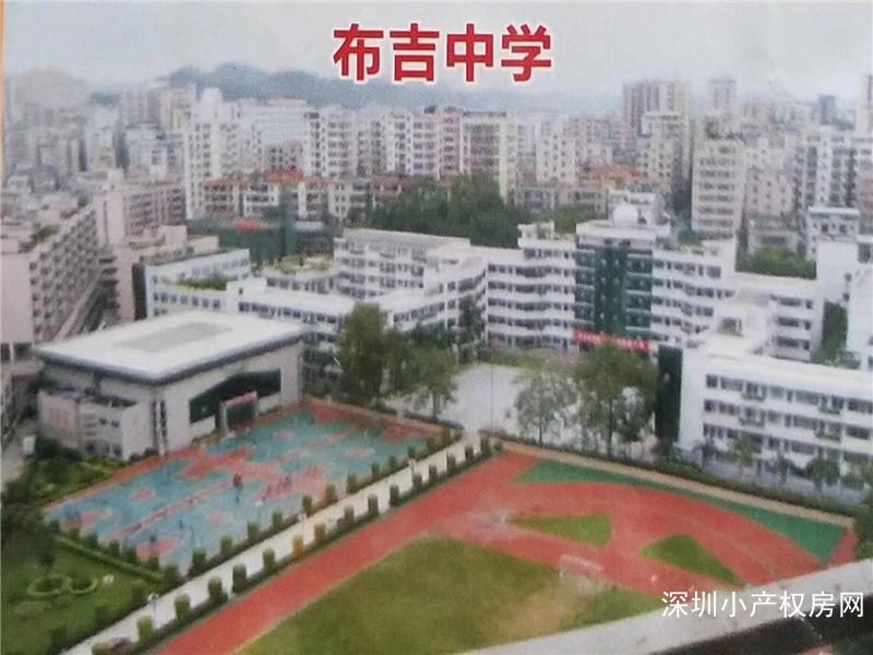 龙岗布吉小产权《长龙幸福城》两大栋优质楼盘,两房79.8万元