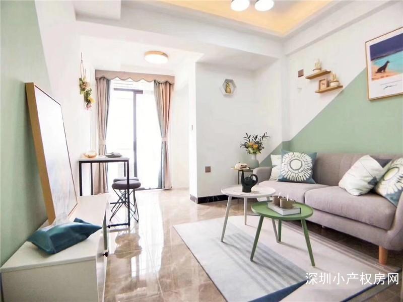 深圳龙华小产权《鹭湖花园》龙华5栋规模出售第一期,两房49.8万起,永久性