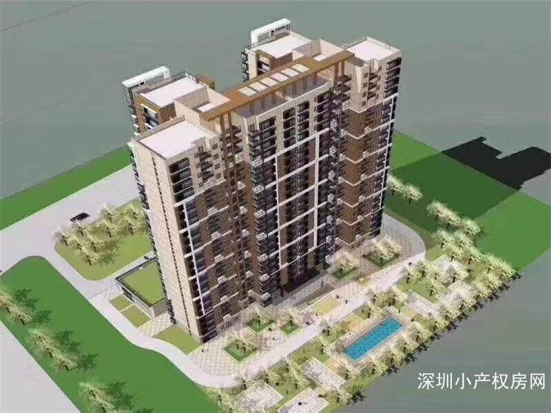龙华中心小产权房-新城市家园