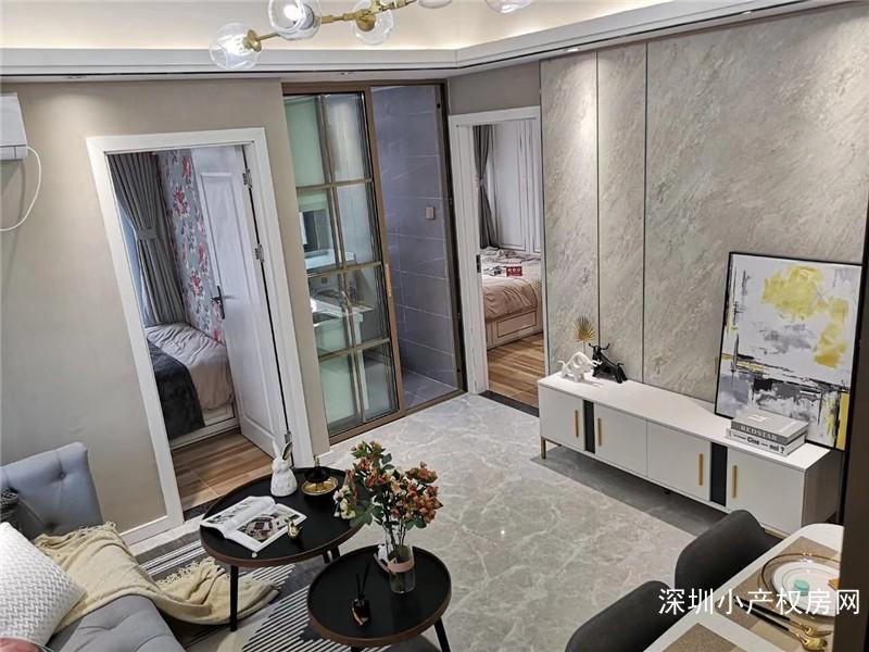 深圳小产权房子光明《光明公园里》公园学府之上  地铁交汇大城,公明的好房