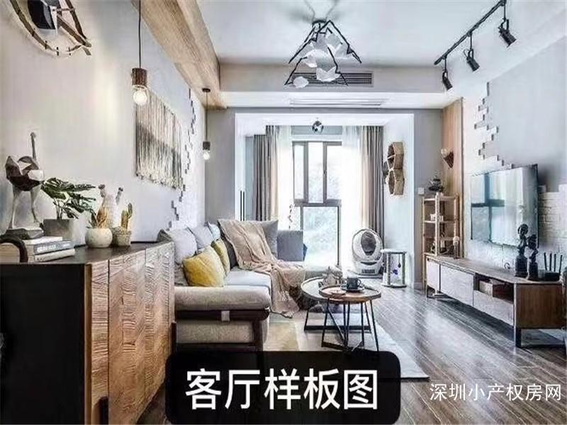 东莞松山湖小产权《卓越天境》7栋花园房,正规报建小区房,双地铁理想中的房子