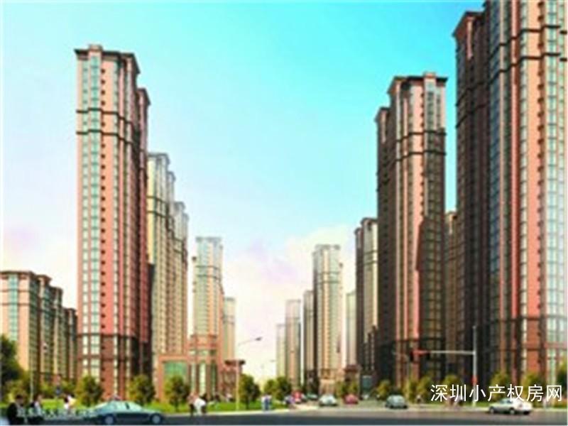 深圳公明村委房-公明国际花园