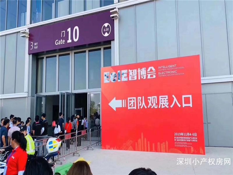 国际会展中心沙井小产权-会展领寓-内部价直售18起,两房40万起,亲朋价